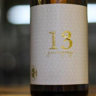 誠鏡 純米原酒 13<br>1800ml