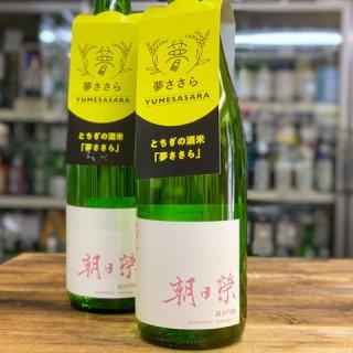 朝日榮 純米吟醸酒-Prototype �- <BR>720ml