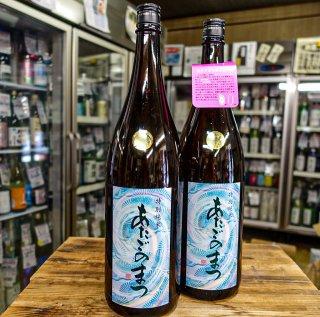 あたごのまつ 特別純米酒 ササニシキ<br>1800ml