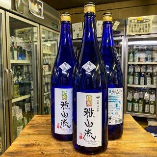 超裏 雅山流 裏風〜うらかぜ〜<br> 純米酒無濾過生詰<br>1800ml