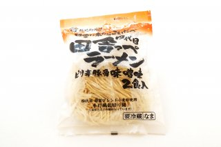 四代目田舎っぺラーメン<br>(ピリ辛豚骨味噌味)