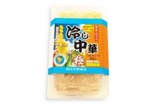 麺処御用邸 冷し中華 極(ごまだれ)