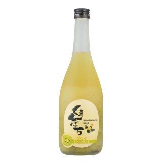 くまんばち キウイ酒 720ml