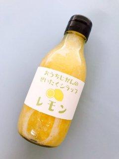 贅沢フルーツシラップ レモン