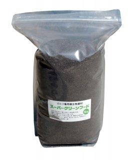 スーパーグリーンフード(粉タイプ) 5kg