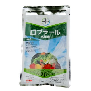 ロブラール水和剤 100g 【芝生に使える殺菌剤】