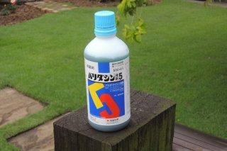 バリダシン液剤5 500ml 【芝生に使える殺菌剤】