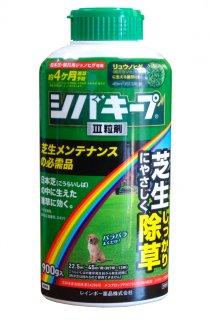 シバキープIII粒剤 900g 日本芝に使える除草剤