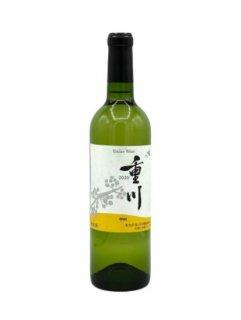 重川 2020<br>塩山洋酒醸造