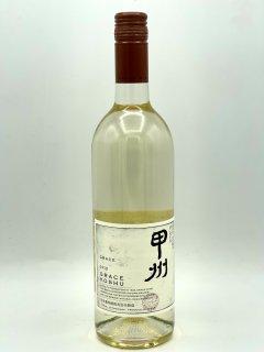 グレイス 甲州 2019<br>(中央葡萄酒)750ml