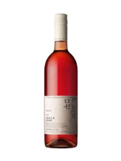 グレイスロゼ 2018<br>(中央葡萄酒)750ml