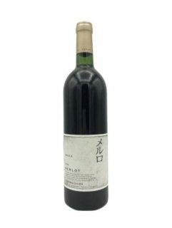 メルロ 2014<br>(中央葡萄酒)750ml