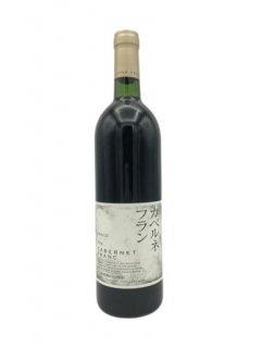 カベルネ・フラン 2014<br>(中央葡萄酒)750ml