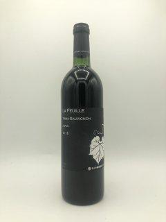 LA FEUILLE YAMA SAUVIGNON 2018<br>(まるき葡萄酒)750ml