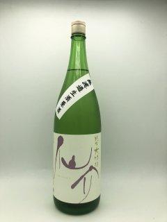 仙介 純米大吟醸 無濾過 生酒 原酒<br>泉酒造 1.8L