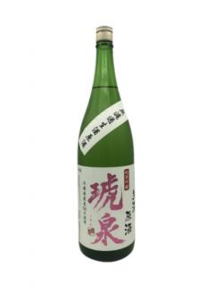 琥泉 純米吟醸 無濾過 生酒 原酒<br>泉酒造 720ml