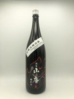 仙介 純米 山廃 仕込み<br>泉酒造 1.8L