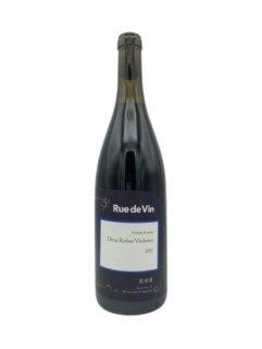 Rue de Vin Deux Robes Violettes 2015<br>(リュードヴァン)750ml