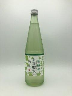 新緑の上善水如 純米<br>白瀧酒造 720ml