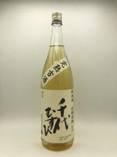 千代むすび 純米 完熟古酒<br>千代むすび酒造 1.8L