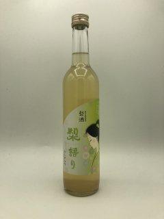 梨酒 梨語り<br>(千代むすび酒造)500ml