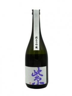 紫 純米大吟醸<br>【酒商 熊澤 オリジナルラベル】<br>千代むすび酒造 720ml