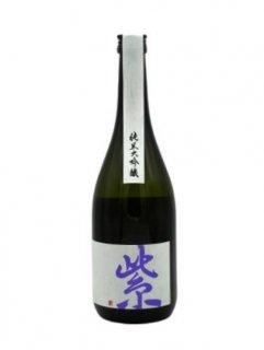 紫 純米大吟醸<br>【よろずや 熊澤 オリジナルラベル】<br>千代むすび酒造 720ml