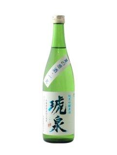 琥泉 純米吟醸 夏の原酒<br>泉酒造 720ml
