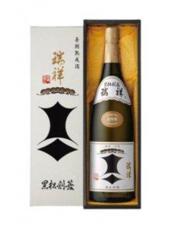 瑞祥 黒松剣菱<br>(剣菱酒造)1800ml