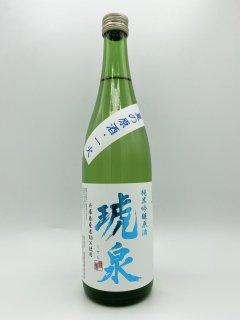 琥泉 純米吟醸 夏の原酒<br>泉酒造 1800ml