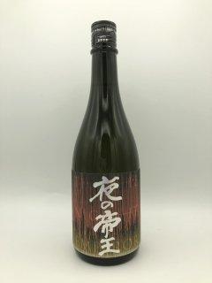 夜の帝王 Daybreak 特別純米酒<br>藤井酒造 720ml