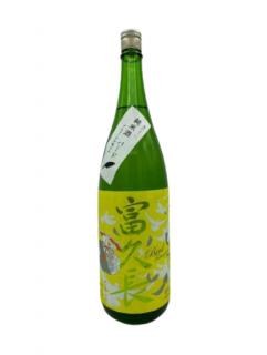 富久長 Bird バード 純米<br>今田酒造本店 720ml