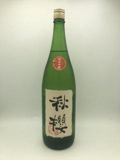 秋櫻 コスモス 富久長 純米吟醸<br>(今田酒造本店)1800ml