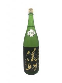 儀助 純米吟醸  愛山 無濾過生原酒<br>豊澤酒造 1.8L