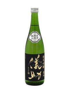 儀助 純米吟醸 愛山 無濾過生原酒<br>奈良豊澤酒造 720ml