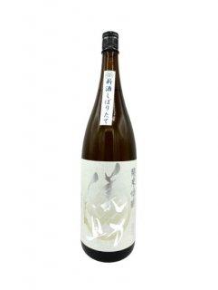 儀助 純米吟醸 雄町 無濾過生原酒<br>豊澤酒造 1.8L
