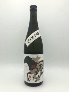 七冠馬 純米 ひやおろし<br>(簸上清酒)720ml