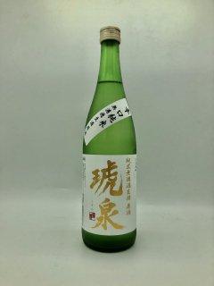 琥泉 辛口純米 無濾過生原酒<br>(泉酒造)720ml