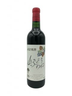 くずまき高原 山ぶどうワイン<br>(くずまきワイン)