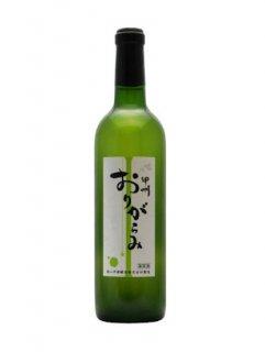 甲州 おりがらみ 2020<br>(塩山洋酒)