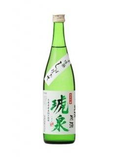 琥泉 純米吟醸 無濾過しぼりたて 生酒 原酒<br>(泉酒造)720ml