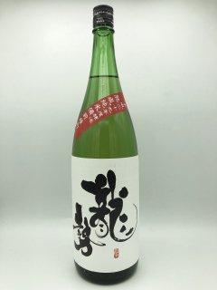 龍勢 熟成純米 「雄町」<br>(藤井酒造)1800ml