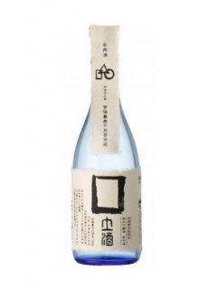 自然酒 □土酒 五百万石 純米吟醸<br>山名酒造 720ml