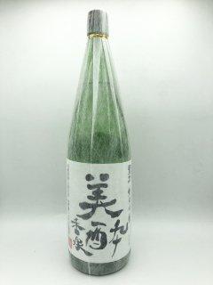 美酔香泉 純米吟醸 しずく酒<br>(本田商店)1800ml