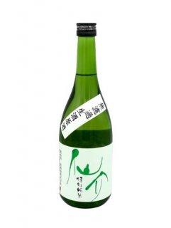 仙介 特別純米 無濾過生原酒<br>泉酒造 720ml