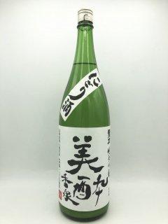 龍力 美酔香泉 純米吟醸 にごり酒<br>本田商店 1.8L