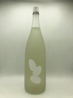 Ohmine 3grain 山田錦 新酒生酒<br>大嶺酒造 1.8L
