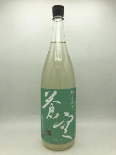 蒼空 かすみ酒 純米 美山錦<br>(藤岡酒造)1800ml