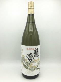 龍勢 白ラベル 純米吟醸<br>(藤井酒造)1800ml