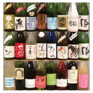 家飲み オススメ 日本酒×6本セット<br>※内容はおまかせ・関西圏限定(送料込)